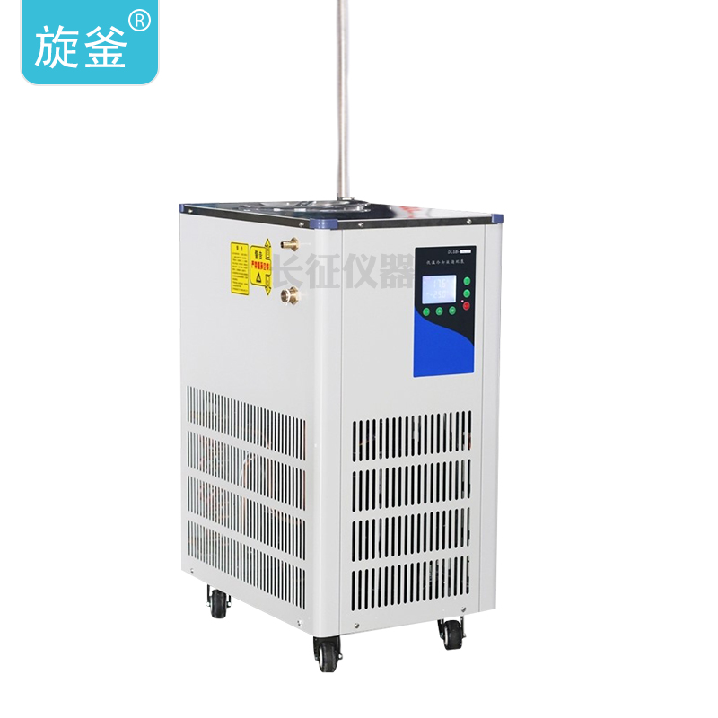 DLSB-5L/40低温冷却液循环泵