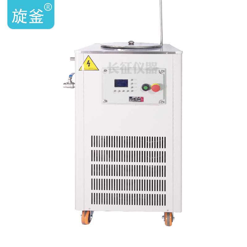 DLSB-20L/30低温冷却液循环泵