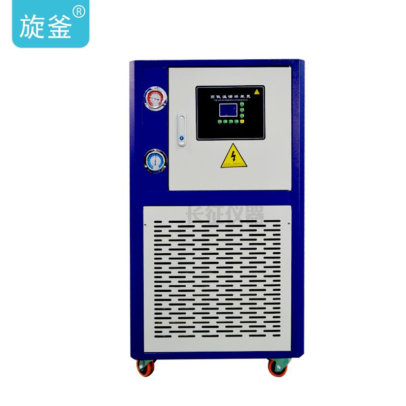 HX-2010低温恒温槽